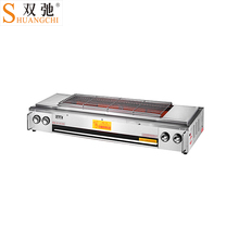 SC-03 kitchen machine smokeless tabletop korean bbq grill barbecue bbq with low price