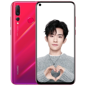 2019 Newest Price Unlocked Huawei Smart Phone with 128GB ROM, Huawei nova 4 Cell Phone Equipped with 4 Cameras