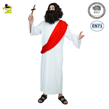Adult male party costumes Jesus Dress for cosplay halloween costume  sc 1 st  Alibaba & Adult Male Party Costumes Jesus Dress For Cosplay Halloween Costume ...