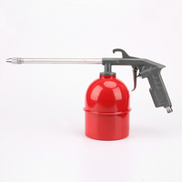 pneumatic/Air engine cleaning gun Paraffin washing gun for engine bay cleaning DO-09