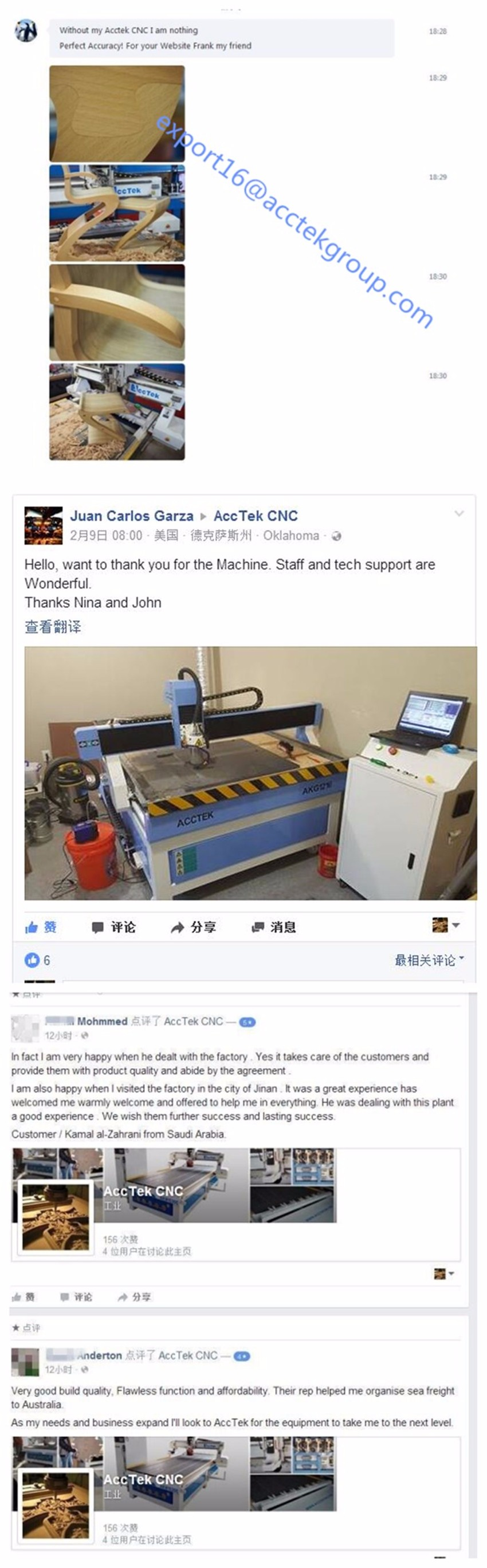Cheap price Fiber laser colours marking machine made in China for sale