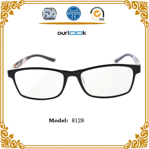 b04c32d039 China Optical Market In Wenzhou