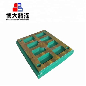 Apply for original metso nordberg jaw crusher wear parts C200 jaw plate  liner plate price for sale