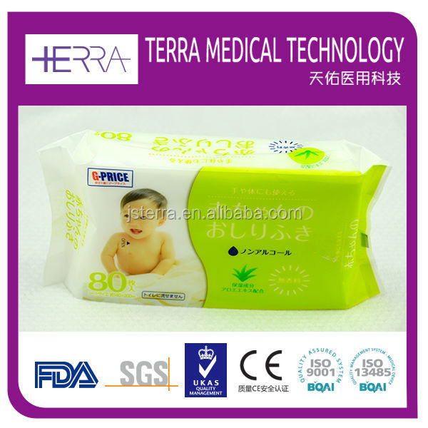 Antibacterial surface wipes biodegradable baby wipes with logo