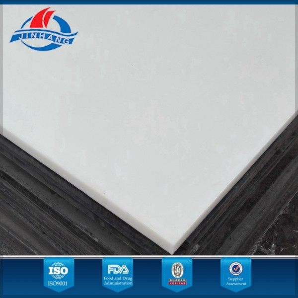 Wihte color cutting hdpe sheet sale is not the beginning , and service never reaches its end