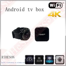 Shenzhen the new arrival smallest Rockship 3229 android iptv set top box with digital tv cable receiver