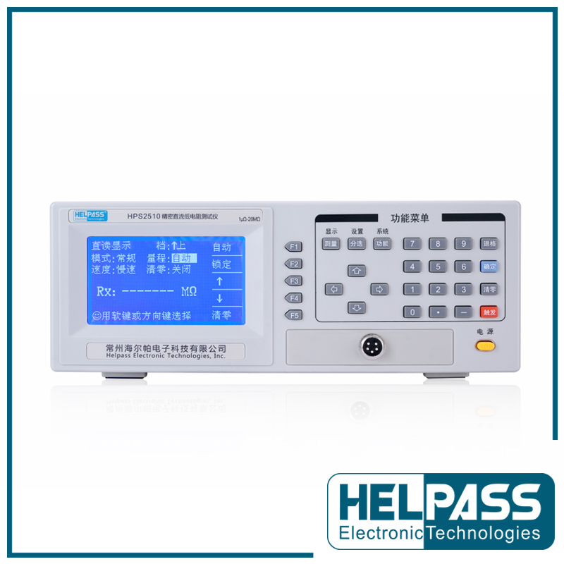 Professional supplier milli ohm meter tester for Factory Direct Sales