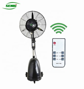 HW-26MC02-RC outdoor water spraying Industrial Water Mist Fan with remote control