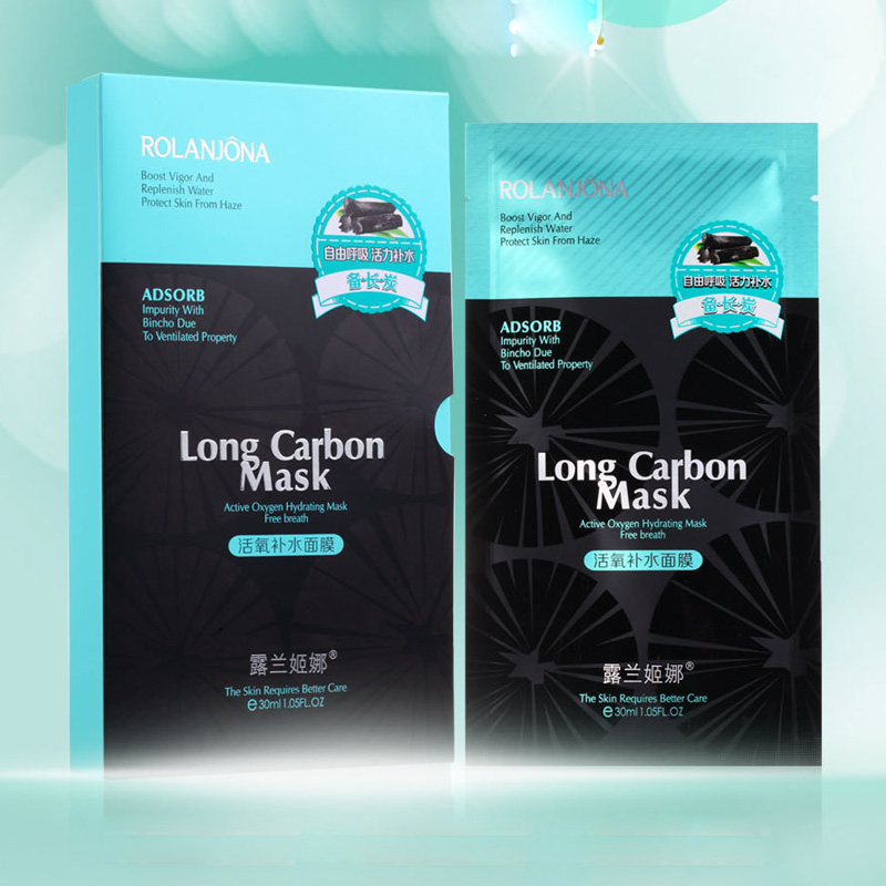 2016 Rolanjona Face Mask Bamboo Carbon Active Oxygen Hydrating facial mask OEM & ODM tpye