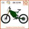 Powerful electric motorcycle, electric trial motorcycle for sale