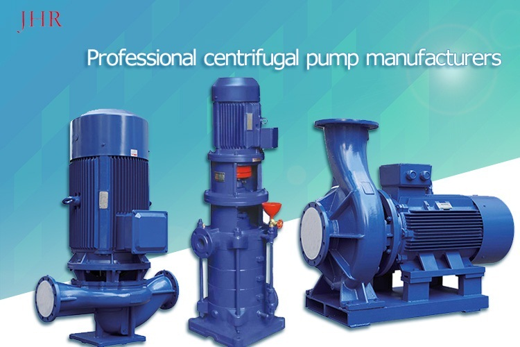IS type centrifugal water pump