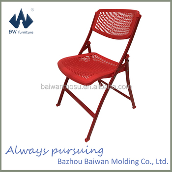 cheap office plastic folding chair buy cheap office plastic folding
