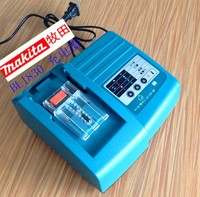 Ma kita Power Tool Battery charger for Ma Kita BL1830, BL1840, BL1845