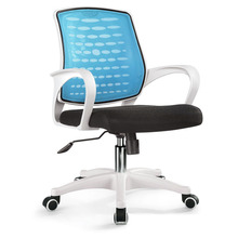 Office Chair Seat Warmer Specification