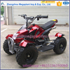 CE china quad bike atv for sale export to malaysia