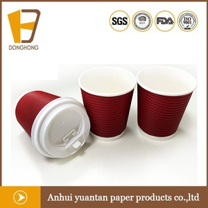 AnHui Free sample Middle east market disposable paper tea cup