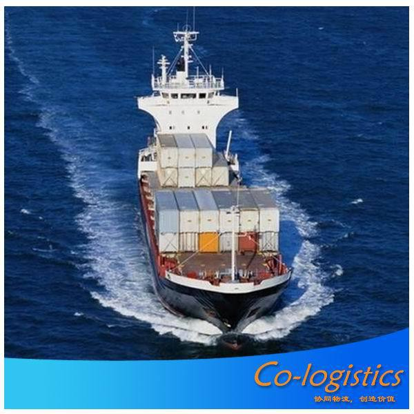 Shantou china sea shipping service to YAP--skype:Jessie-cologistics