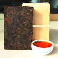 250 גרם פרימיום 20 שנה הסינית יונאן ילד תה ילד תה פו אר תה puerh סין הרזיה ירוק מזון בריאות הסיטוניים
