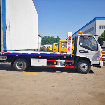 4x2 Jac Japan Flatbed Tow Truck View Japan Flatbed Tow Truck Dlq Product Details From Hubei Dali Special Automobile Manufacturing Co Ltd On Alibaba Com