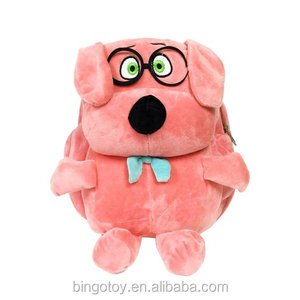 2016 new design cute plush animal dog backpack for children with big glasses