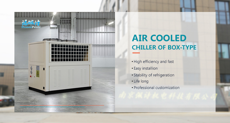Peishi CE standard 10HP swimming pool chiller Air Cooled Water Chiller