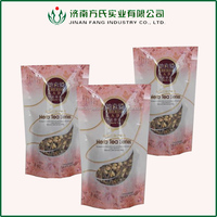 2016 China Golden Supplier Custom laminated round tea bag