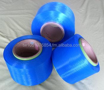 Antibakterielle Jodverbindungen Nylon Dope Gefärbt 7048 Querschnitt Dty Buy Antibakterielle Jod Verbindungen Product On Alibabacom
