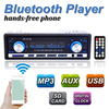 2015 Brand New 12V BLUETOOTH 1-Din Stereo Radio MP3 USB/SD AU Audio Player Car in Dash 60W4 for phone