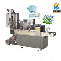 JBK -260 Automatic Baby Wet Wipes Tissues Flow Packing Machine