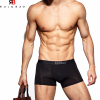 /product-detail/new-coming-breathable-mens-underwear-private-label-60593969860.html
