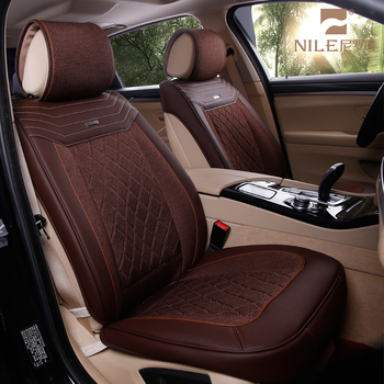 New Design Ice Silk Genuine Leather Aldi Heated Car Seat Cover