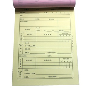 custom receipt book paper bill invoce paper printing