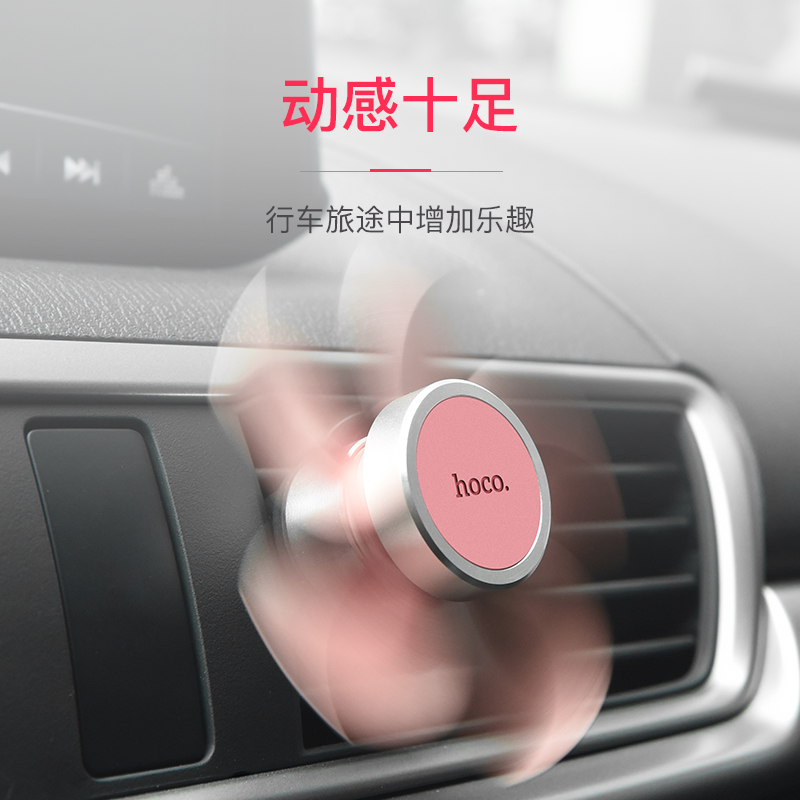 SJ-T-047  Mobile device holder car iphone air vent mount android smart phone holder magnetic