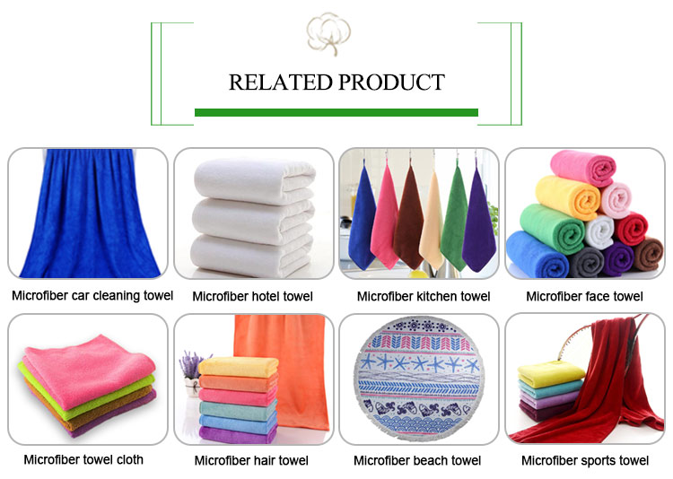 All sizes available microfiber bath sheet towel