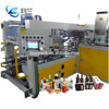 /product-detail/case-packaging-machine-for-spice-bottle-in-packaging-production-line-in-low-price-62171117599.html