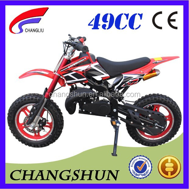 enfants pas cher mini moto 50cc dirt bike moto id de produit 60260494837. Black Bedroom Furniture Sets. Home Design Ideas