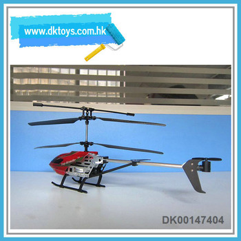 Large 3 7v Rc Helicopter Battery Charger - Buy Rc Helicopter Battery  Charger,Large Rc Helicopter,3 7v Rc Helicopter Battery Product on  Alibaba com