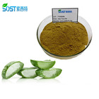100% Natural Plant Extract Pure Aloe Vera Extract Powder Capsules