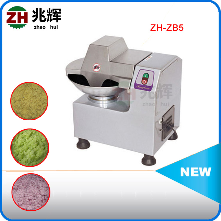 Food processing tools meat bowl cutter small,meat and vegetable mince cutting mixing machine