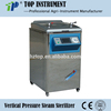 /product-detail/vertical-pressure-steam-autoclave-machine-60055774799.html