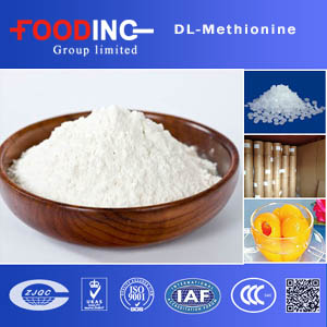 China buy low price liquid methionine for poultry 99% 25kg distributors