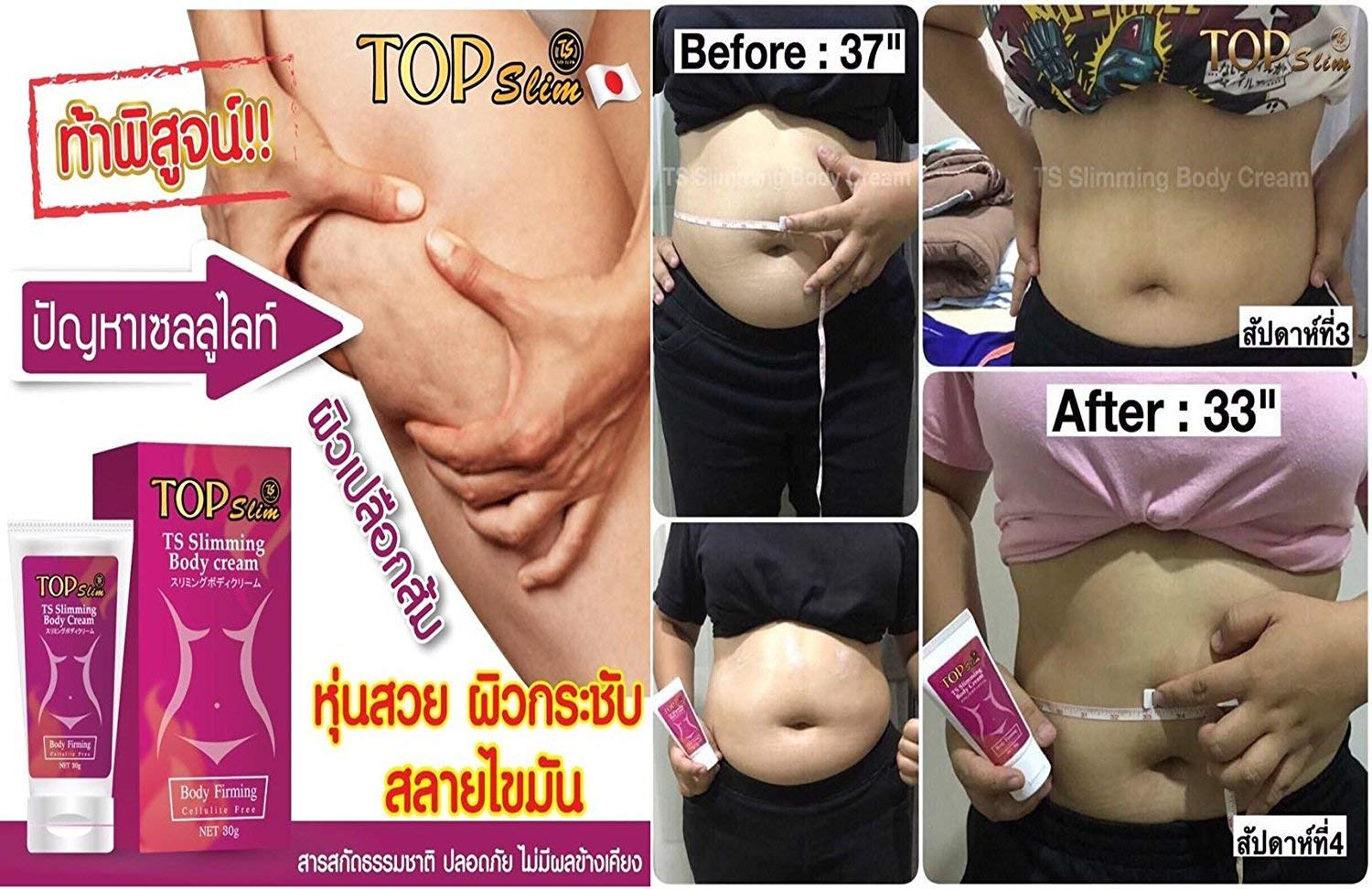 1Box.30Gram.++Cream slimming wraps for weight loss,Slimming System, Top Slim Slimming Body Cream Japan Fat burning Reduce cellulite, Cellulite Weight Loss Body Slimming Cream Fat Burnin