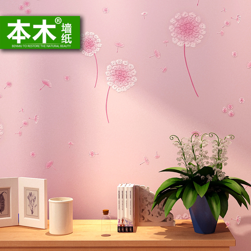10meter princess wallpapers pink wall paper for girls. Black Bedroom Furniture Sets. Home Design Ideas