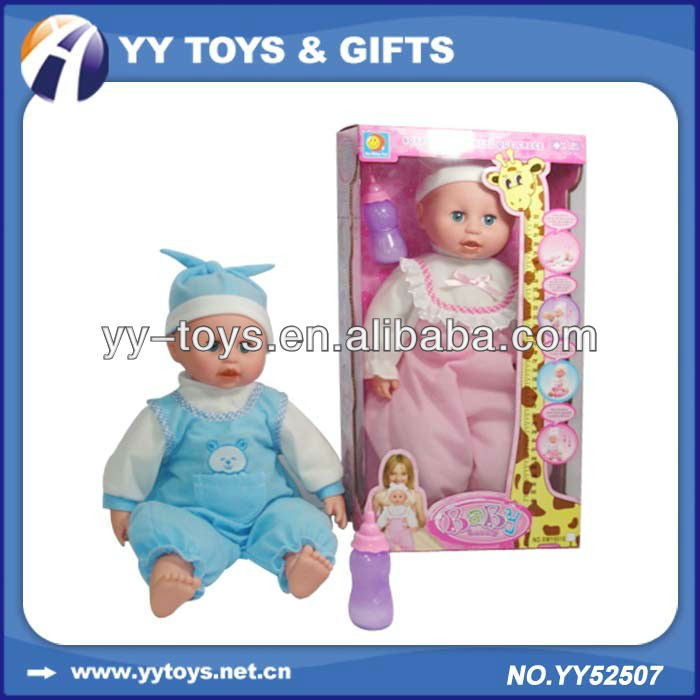 2013 Child Toy 18' Reborn Baby <strong>Doll</strong> Grow Up <strong>Doll</strong>