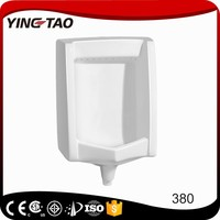 Home used urine basin urinals toilet for sale
