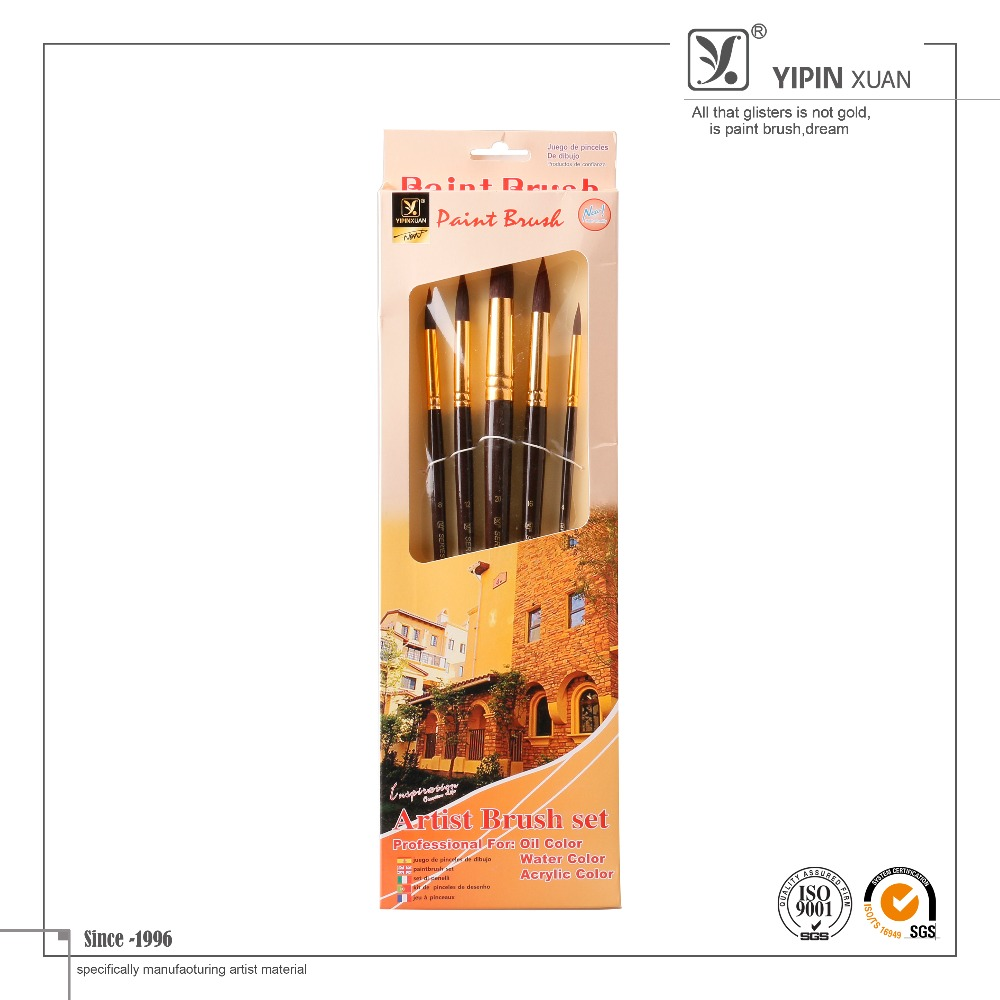 Different Size Wooden Handle Nylon Hair Art Paint Brush Watercolor Brush Type