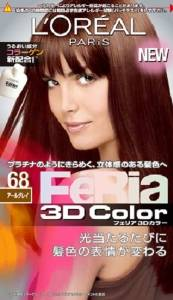 NIHON LOREAL Feria 3D Hair Color Platinum Nuance Technology #68 Earl Grey (Japan Import)