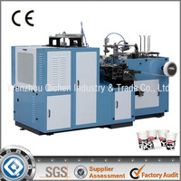 ZBJ-H12 paper cup machine price in india