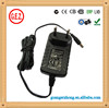 20v wall plug adapter, switch power supply factory, accept OEM customization