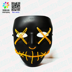 2019 newest fashion el wire glow mask for carnival party